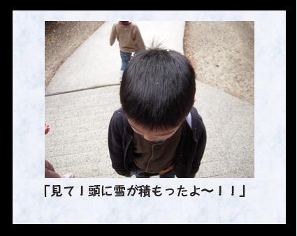 20120124_05
