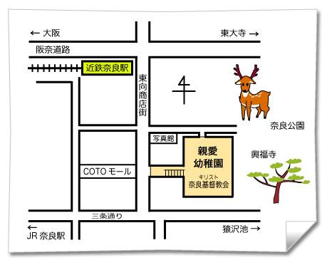 親愛幼稚園周辺のマップ。
