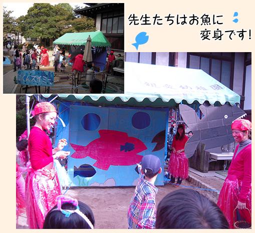 photo08_09