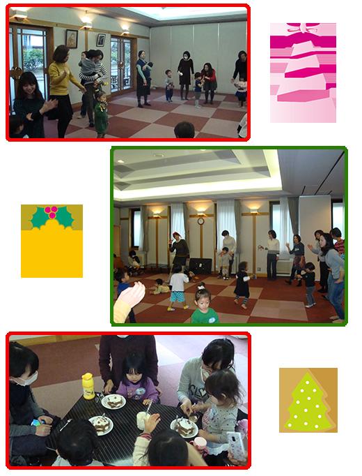 クリスマスパーティ2