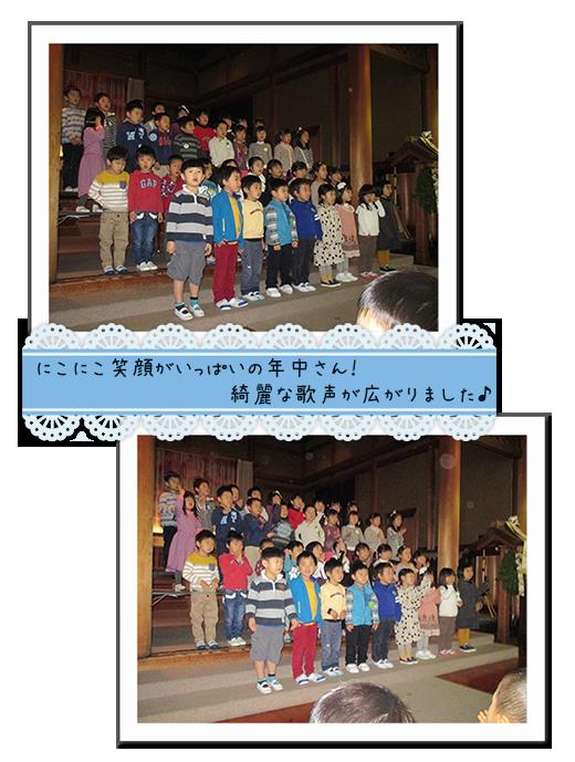 クリスマス2014_10-11