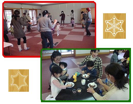 クリスマスパーティ1