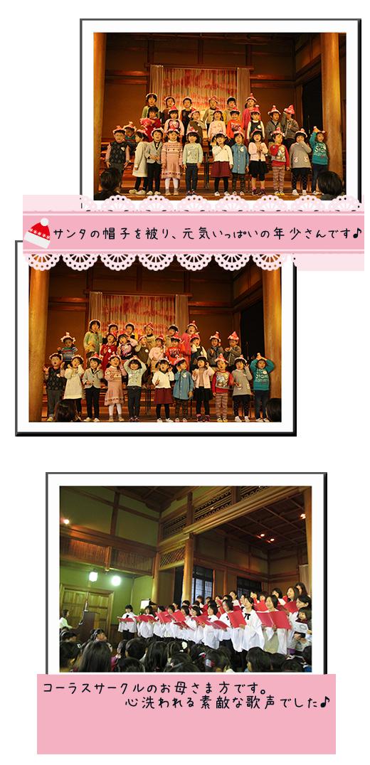 クリスマス2014_12-14