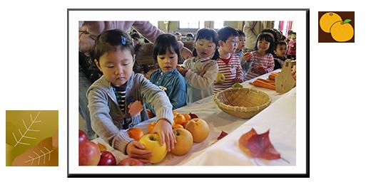 2014収穫感謝祭01u