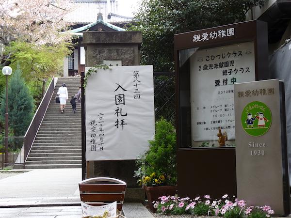 門からつづく階段